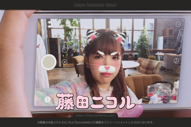 ノーシンピュア新CM藤田ニコルとSNOWコラボ同時スタート!おこるん・にこるんスタンプ