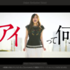はるやま新CM七瀬が失踪?アイシャツらくだ乃木坂46出演!完全なアイ。まっすぐ
