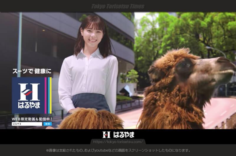 はるやま新CM七瀬が失踪?アイシャツらくだ乃木坂46出演!完全なアイ。まっすぐなアイ。