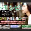 映画トモシビ〜銚子電鉄6.4kmの軌跡〜注目女優松風理咲とは?初主演で椎名杏子役