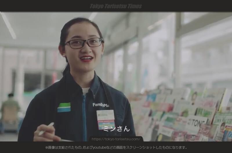 ファミリーマートCMファミチキ先輩登場チカちゃんミンさん誰?ファミマ CM出演者紹介!