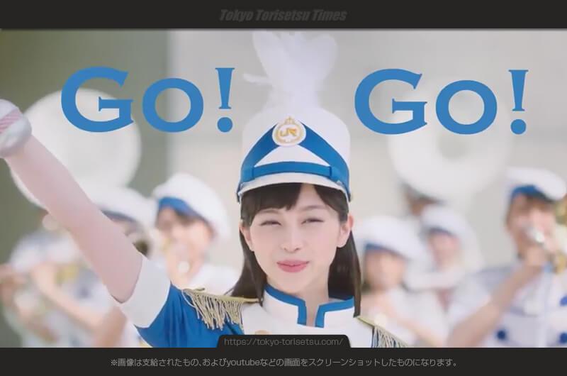 JR西日本CM夏旅行進曲マーチングバンドの指揮者の女性は誰?メジャーバトンを操る中条あやみ