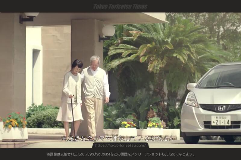 オリックス自動車新CMエバードライブビデオレターの女性は?木竜麻生(きりゅうまい)出演