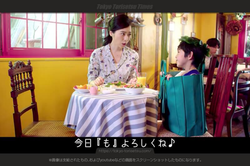 賢者の食卓CM出演の女性は?バッグから登場する賢者の男の子!久保陽香 坂城君出演
