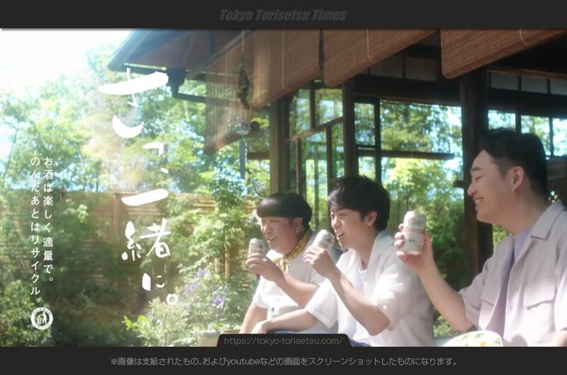 キリン一番搾り新CM櫻井翔が訪れたうちわ工房の水うちわとは?冷風呼ぶ夏の風物詩
