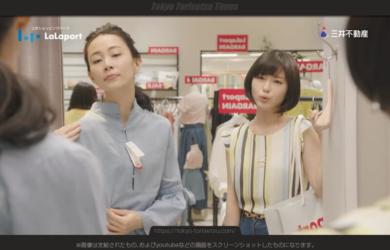 ららぽーとCM夏のバーゲン母娘で試着可愛い娘役の人気女優!木村佳乃 浜辺美波出演