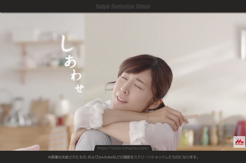 森永乳業PARM(パルム)新CMはむっと、うっとりする女性!竹内結子PARMの唄