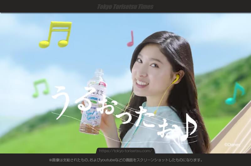 爽健美茶新CM夏の爽健美音ボトルはディズニーアニメソング!miwaのアンダー・ザ・シー