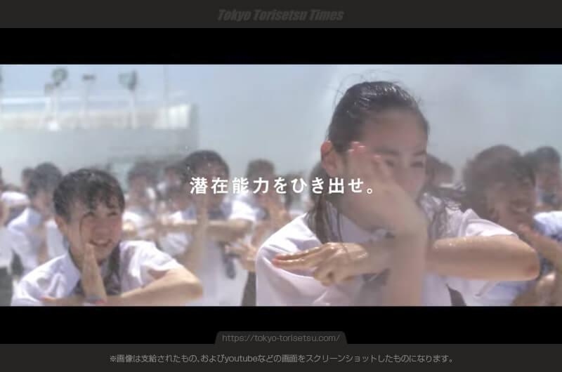 ポカリスエット新CM青波高校修学旅行で踊る!フェリーでダンス!八木莉可子今度は水しぶき