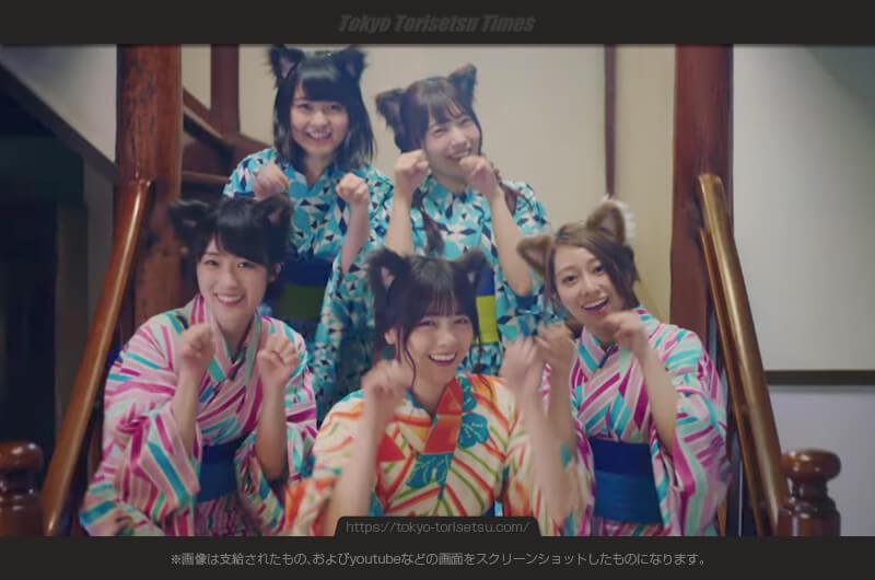 じゃらん新CM猫耳でゆかたが可愛い乃木坂メンバーねこダンス!乃木夏46メイキングあり