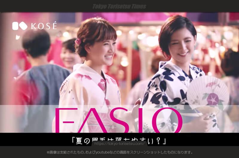 FASIO(ファシオ)CM夏は浴衣姿で夜店!姉妹共演第4弾!新しいパウダーアイブロウ