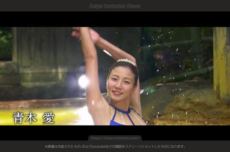 小谷実可子他シンフロ特別篇シンクロ日本代表応援映像が熱い!おんせん県おおいた動画